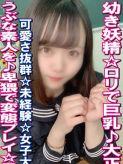 神木 まゆ イラマチーオ上野店でおすすめの女の子