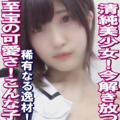 小田 ゆき