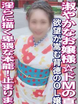 尾辻 あや|イラマチーオ上野店でおすすめの女の子