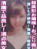 倉石 真弓 イラマチーオ上野店でおすすめの女の子