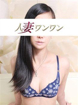 あみか | 人妻ワンワン - 伏見・京都南インター風俗