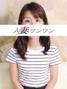 ちなつ | 人妻ワンワン - 伏見・京都南インター風俗