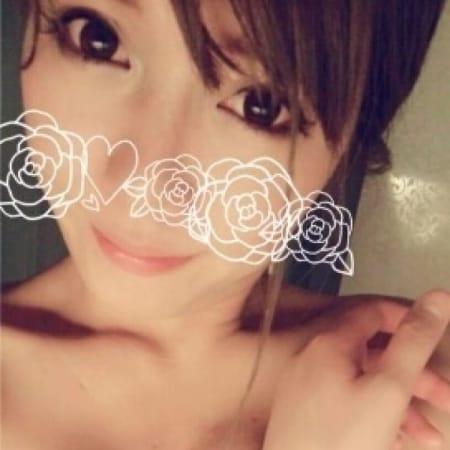 「独占!サービス中!」11/21(火) 18:37 | ときめく恋のお得なニュース