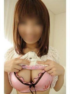 みお|巨乳専科ぷるぷるおっぱいで評判の女の子
