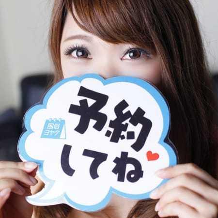 「2こ1割♡」02/09(金) 21:24 | イヤシのエステ密着回春GRACEのお得なニュース