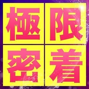 ♡桜井ゆあ♡ | Aromange-アロマンジュ- - 福岡市・博多風俗