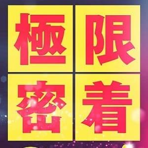 ♡橘いずみ♡ | Aromange-アロマンジュ- - 福岡市・博多風俗