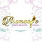 Aromange-アロマンジュ-の速報写真