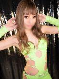 REN|GINGIRA☆TOKYO~ギンギラ東京~でおすすめの女の子