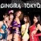 GINGIRA☆TOKYO~ギンギラ東京~の速報写真