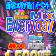 「EverydaMix」06/21(木) 13:02 | 新宿ミルキーのお得なニュース