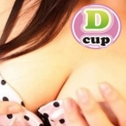 ひな(Dカップ)