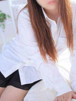 まりあ | アロマエステ クラル - 札幌・すすきの風俗
