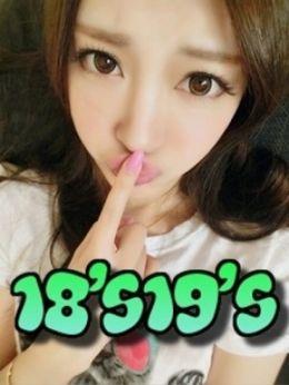 リリア | 18歳19歳の美人専門店 - 三河風俗