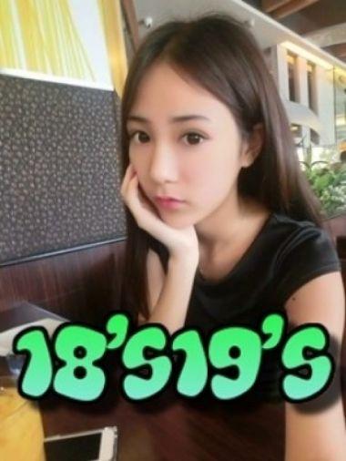 ユキ|18歳19歳の美人専門店 - 岡崎・豊田(西三河)風俗