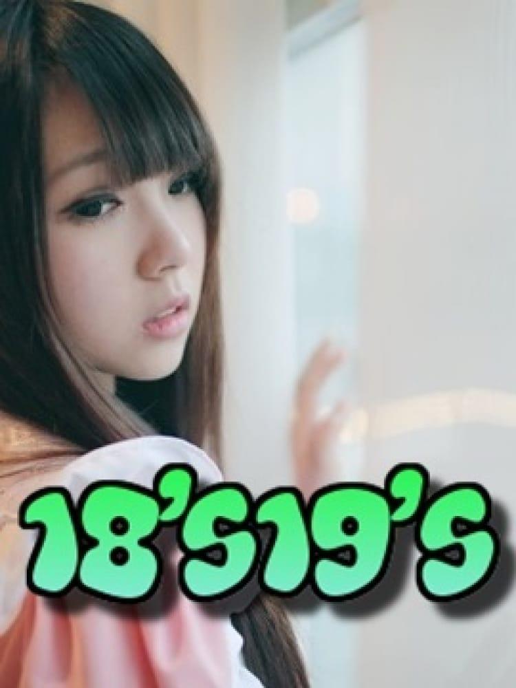 ひめ(18歳19歳の美人専門店)のプロフ写真3枚目