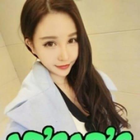 「名古屋・尾張の人気店が三河でも♪」09/23(日) 20:27 | 18歳19歳の美人専門店のお得なニュース