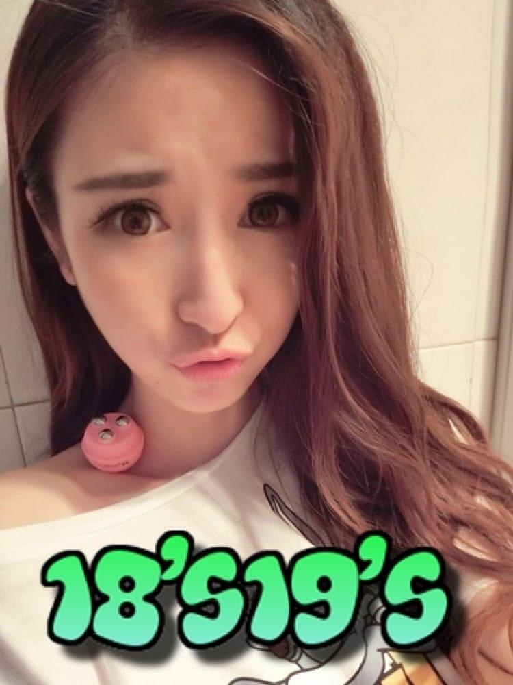 あやみ(18歳19歳の美人専門店)のプロフ写真2枚目