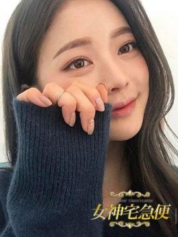 ねね | 女神宅急便 知多・半田・常滑店 - 岡崎・豊田(西三河)風俗