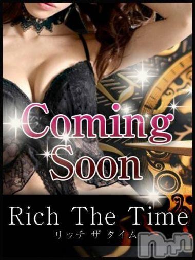【体験】りな|Rich The Time - 長岡・三条風俗