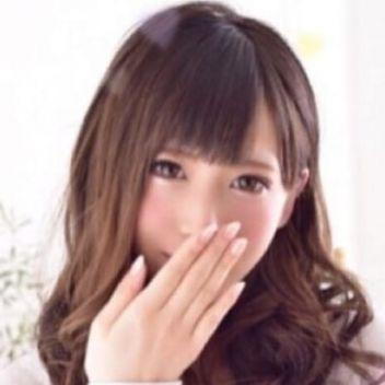 りおんちゃん | S級美少女~素人娘専門店 - 沼津・静岡東部風俗