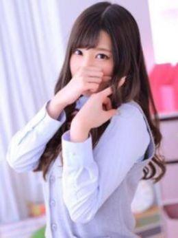 こりん☆美容師の卵 | 少女の援助交際~オプション無料 - 厚木風俗