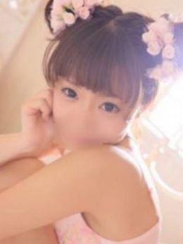 ロリ可愛♡まほ   80分8000円!満足度No.1~プリティーガールズ - 厚木風俗