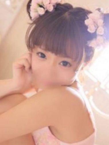 ロリ可愛♡まほ|80分8000円!満足度No.1~プリティーガールズ - 厚木風俗