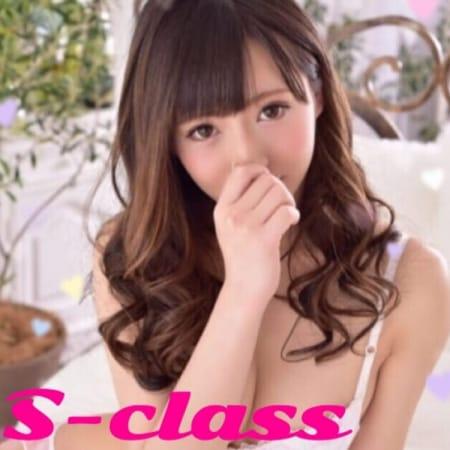 「近日入店予定!」 | S-class(エスクラス)のお得なニュース