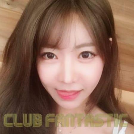 「♥わくわく♥ タイムサービス」12/14(木) 09:58 | Clubファンタスティックのお得なニュース