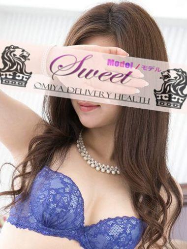 ゆうみ|モデル専門スイート - 大宮風俗