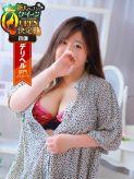 かな:業初新人|高知ぽっちゃり専門店でおすすめの女の子