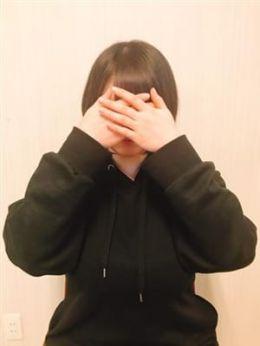めぐみ【業界未経験】 | ぽちゃりーん - 岡山市内風俗