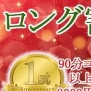 「【ロングコース割引】」04/22(月) 19:51 | エクスタシーのお得なニュース