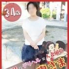 きい(昭和58年生まれ)