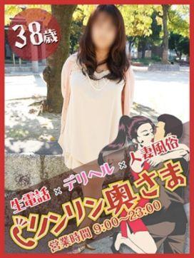かなで(昭和53年生まれ)|名古屋リンリン奥様~業界初!おもいっきり生電話!~で評判の女の子