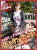 なぎさ(昭和56年生まれ)|名古屋リンリン奥様~業界初!おもいっきり生電話!~でおすすめの女の子