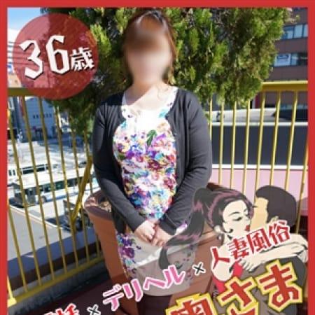 なぎさ(昭和56年生まれ) | 名古屋リンリン奥様~業界初!おもいっきり生電話!~(名古屋)