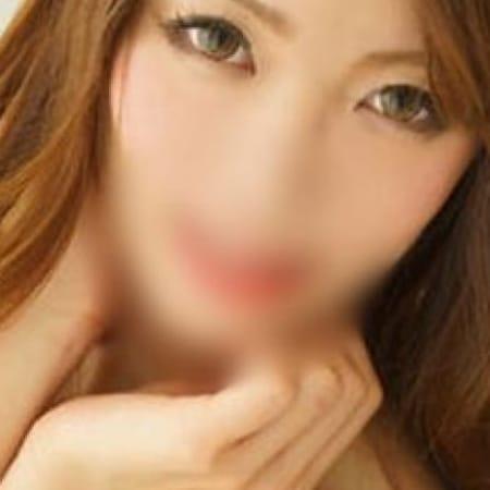 ゆな【スーパーSランク美女降臨】   LOVEエンジェル(名古屋)