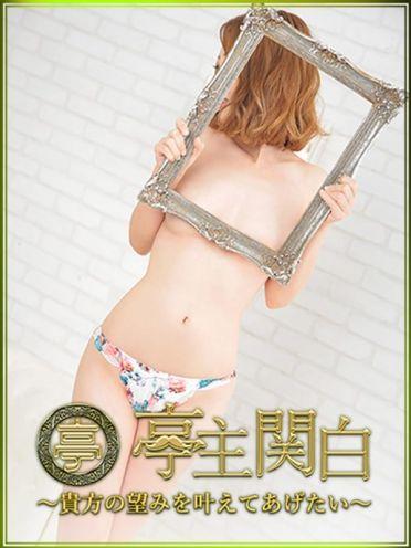 舟山 くみ 亭主関白 - 谷九風俗