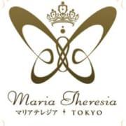 「新人レディご紹介」03/11(日) 19:34 | マリアテレジア東京のお得なニュース
