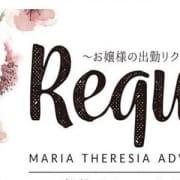 「【リクエスト予約】」05/21(火) 14:00 | マリアテレジア東京のお得なニュース