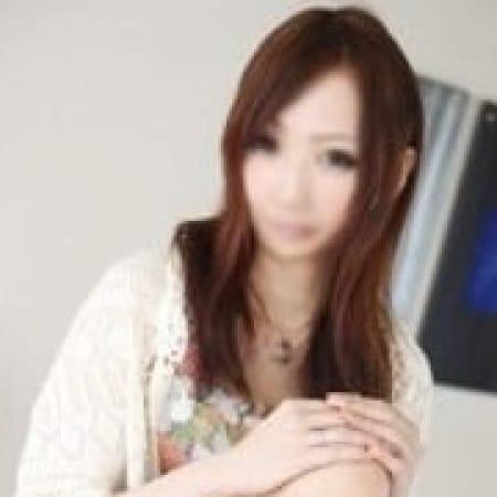 「駅ちか見たで!!2000円引き!」01/20(土) 23:35 | しなやかに恋してのお得なニュース