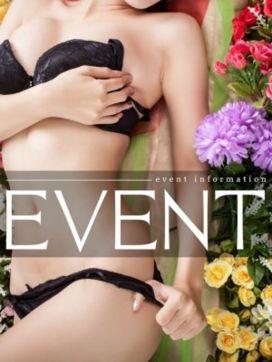 「各種イベント」|-PTA-で評判の女の子