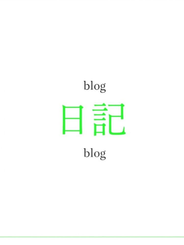 「《ここさん》ご紹介。」12/09(土) 12:47 | 近況blogの写メ・風俗動画