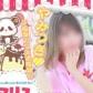 アロマ ぱんだの速報写真