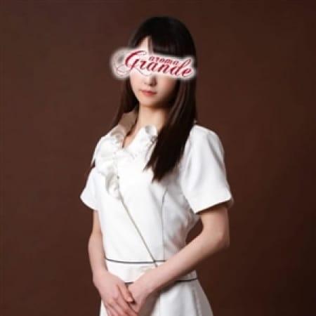 「★☆★品川店PickUp速報★☆★」01/12(金) 10:27 | アロマグランデ品川のお得なニュース