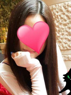 ユイ【11/14体験入店】|素人デリヘル チェリーガールで評判の女の子