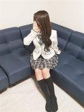 新人☆あやな|卒業したて。でおすすめの女の子
