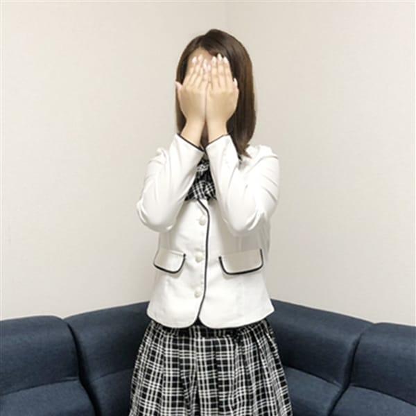 ひかり【愛嬌抜群素人娘】